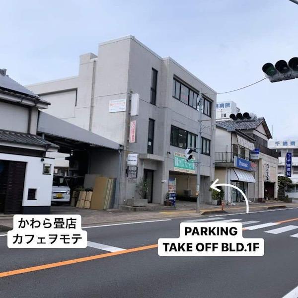 【駐車場】長崎市内方面からは左折
